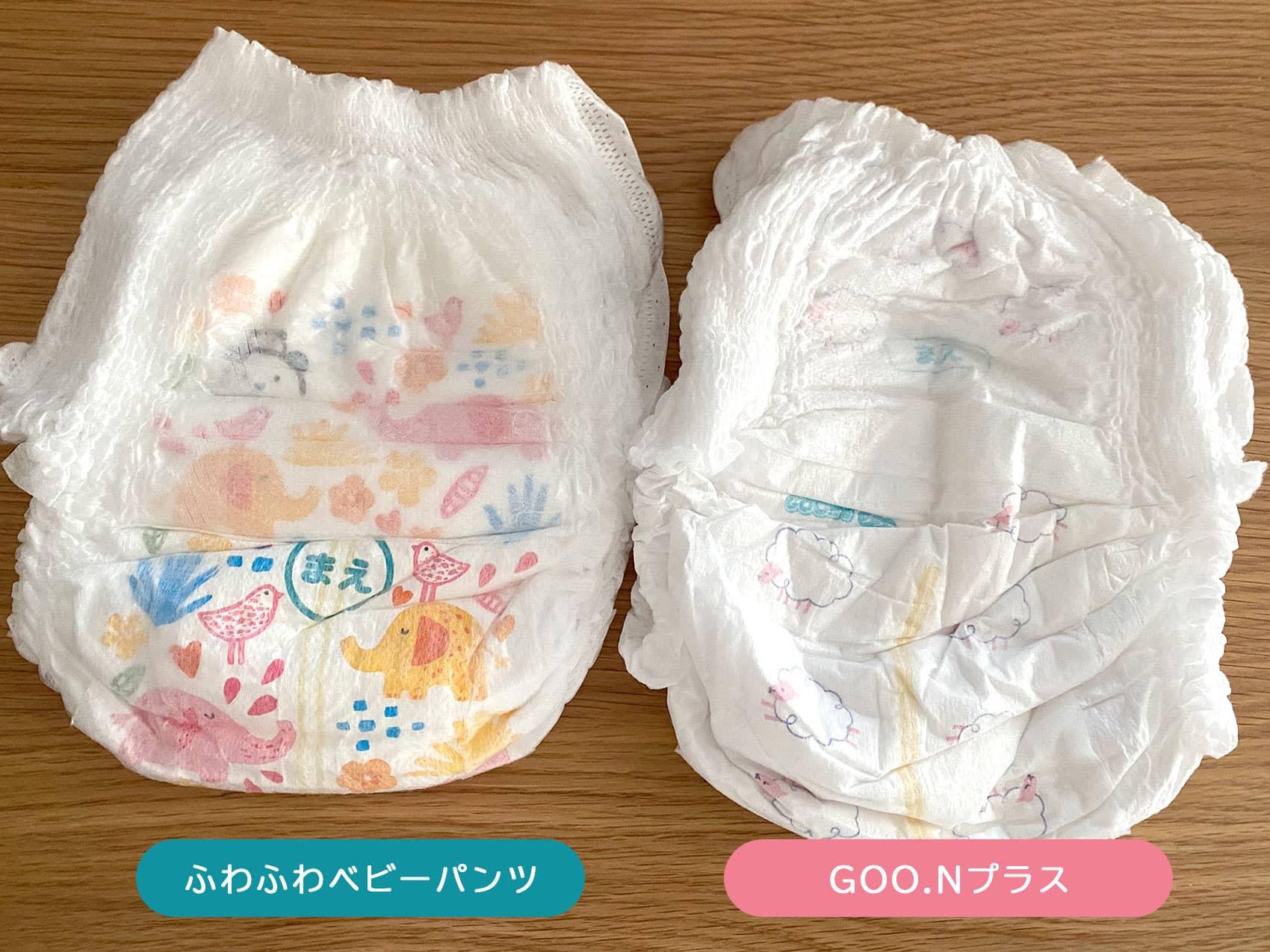 Mama Bearのオムツ「ふわふわベビーパンツ」とGOO.Nの「GOO.Nプラス」比較1