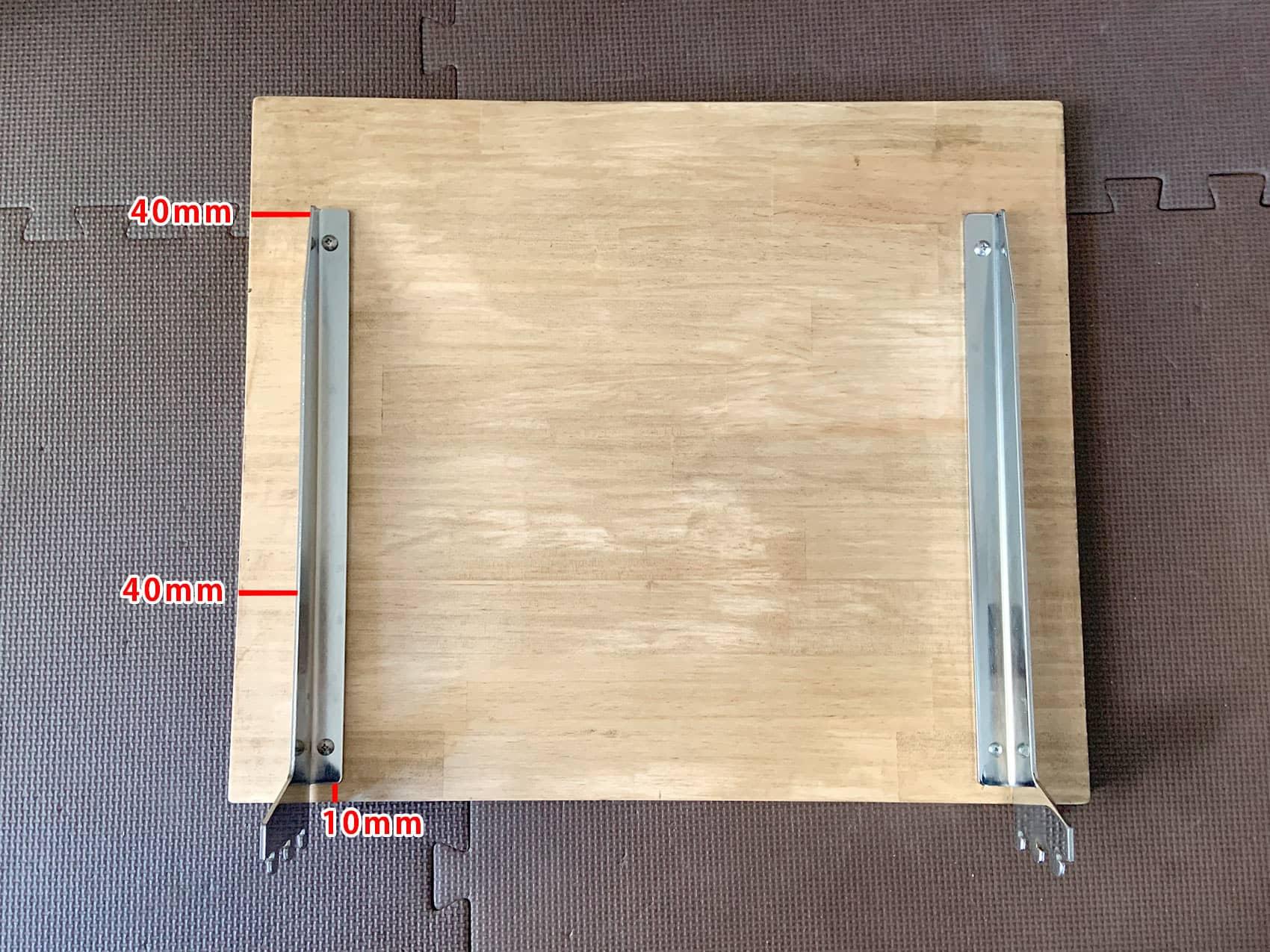 棚板に棚受けを取り付ける寸法