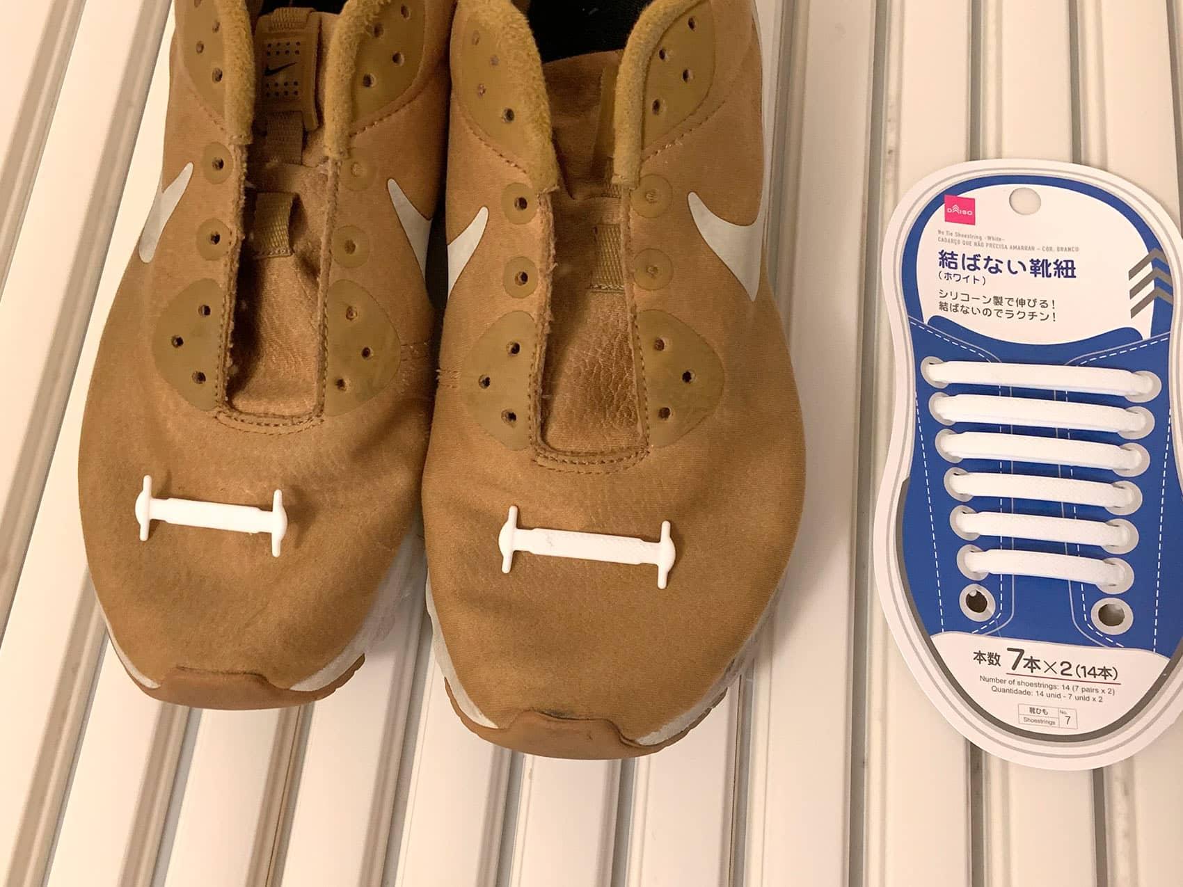 DAISO「結ばない靴紐」一本ずつ取り出してみた所