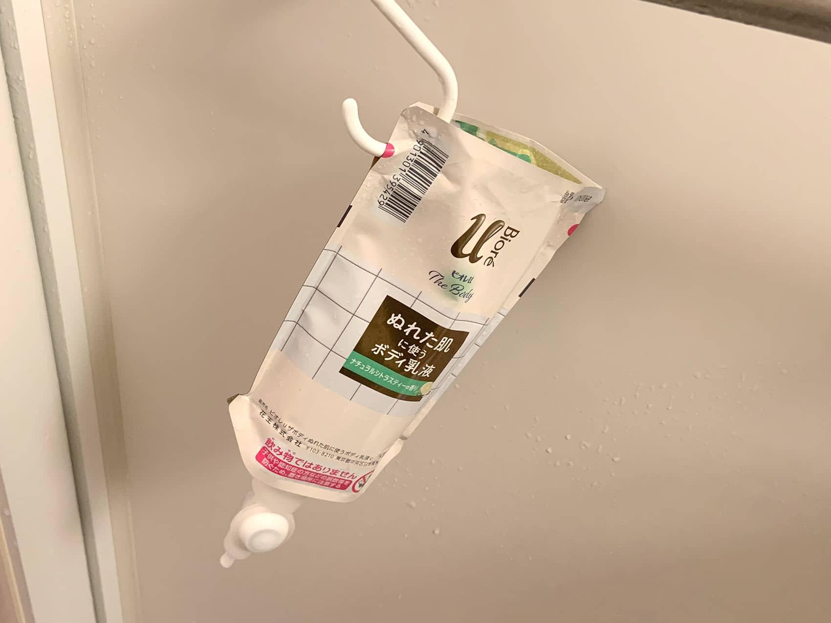 「ビオレu ザ ボディ ぬれた肌に使うボディ乳液」はS字フックで浴室にかけられる