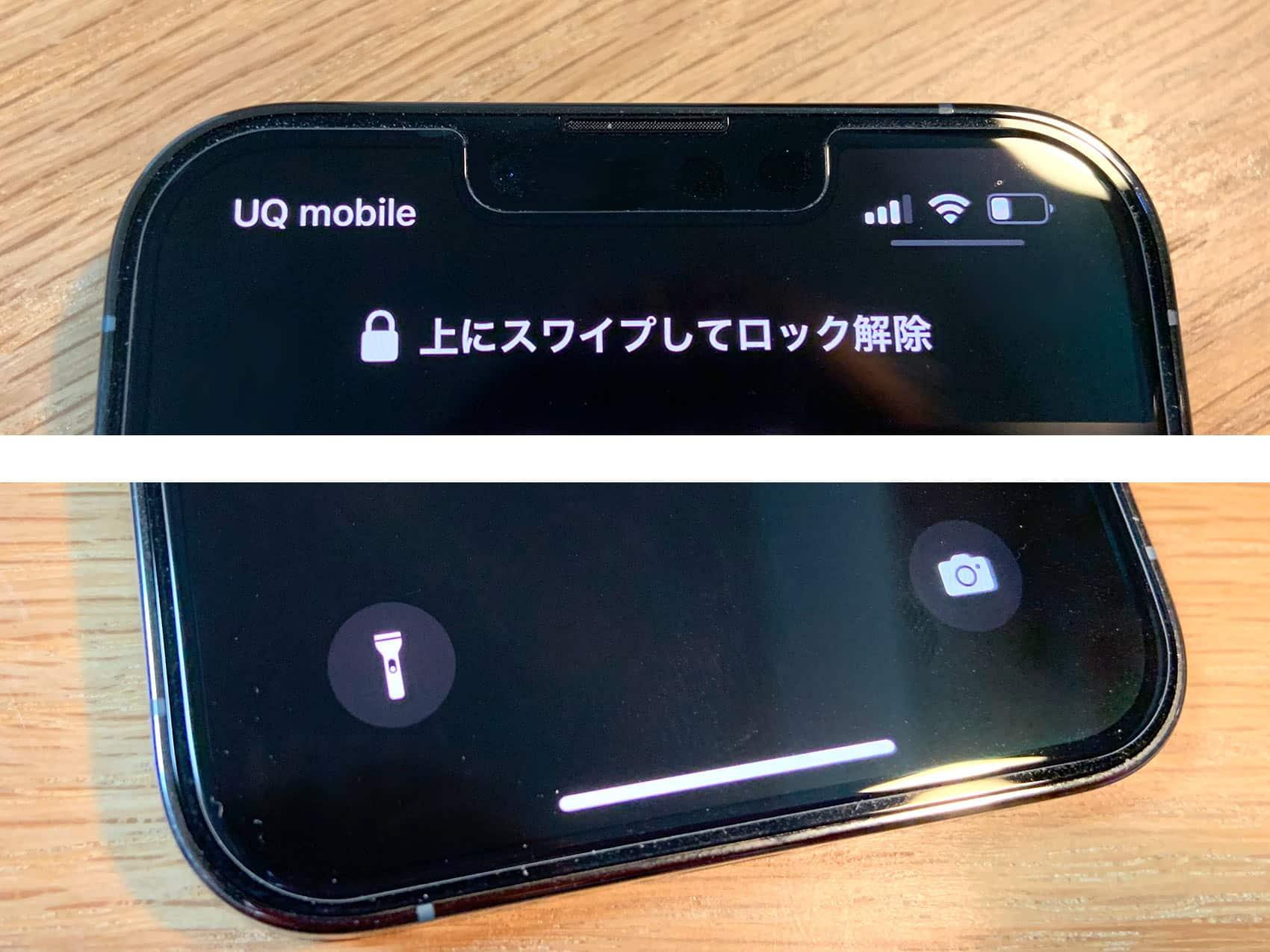 iPhoneのど真ん中にガラスフィルムが貼れました